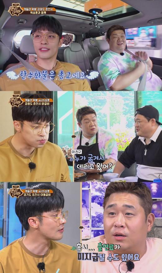 """'맛있는 녀석들' 성훈, 뚱4도 놀란 폭풍 먹방…""""탄수화물은 종교"""""""