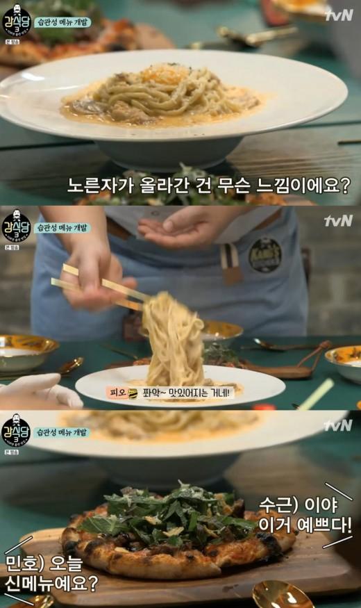 """'강식당3' 규현X강호동, 신 메뉴 개발 """"로제파스타·한우 피자 합격점""""_이미지"""
