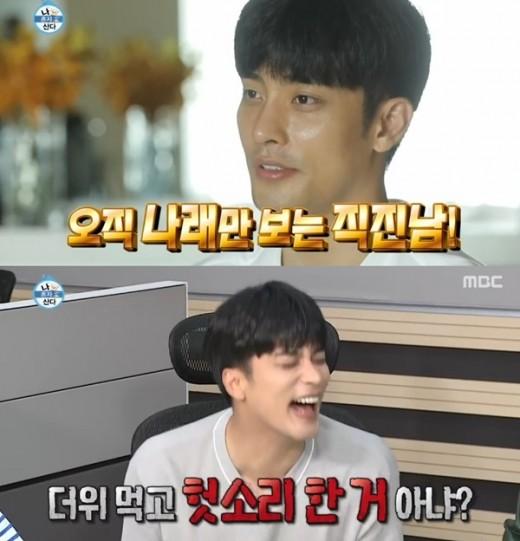 """'나혼자산다' 성훈 """"박나래 보고싶었다""""..이시언 """"더위 먹었냐"""""""