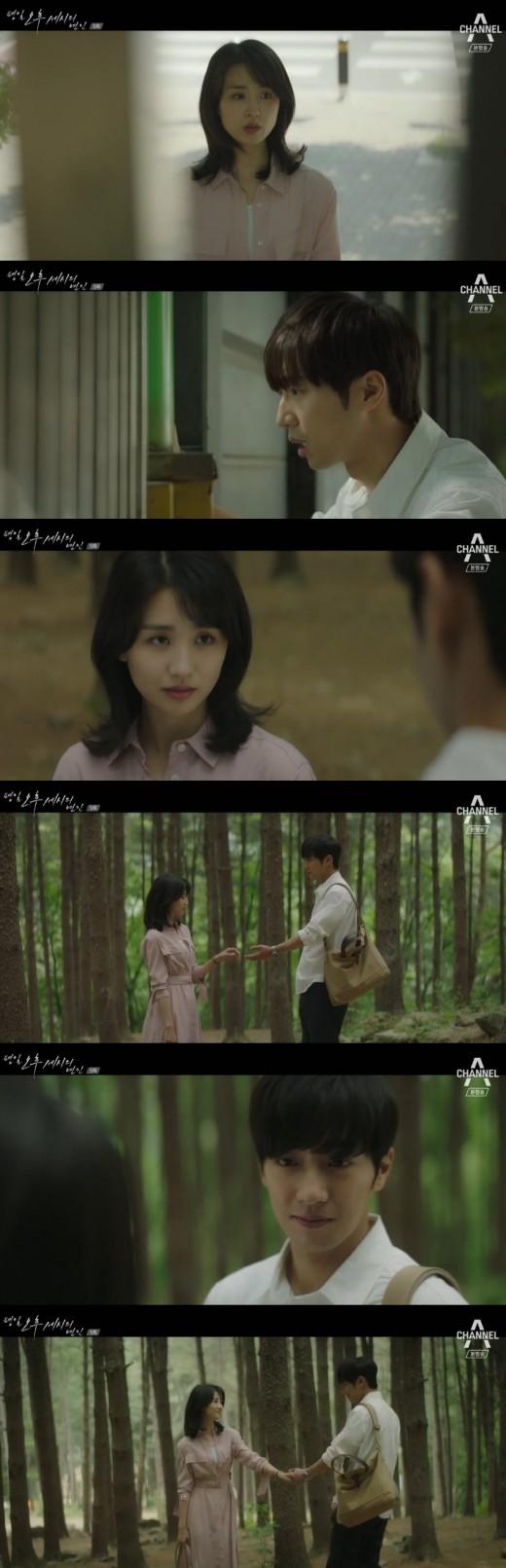 '오세연' 박하선, 이상엽 손잡았다... 돌아올 수 없는 길 선택