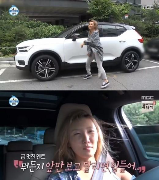 '나혼자산다' 마마무 화사 차 공개..최수정과 드라이브