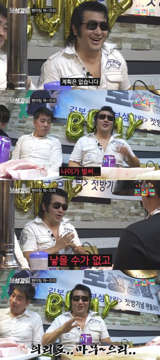 """'보성강림' 김보성 """"셋째 계획? 없다…와이프가 낳기 힘들어"""""""