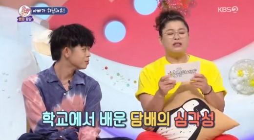 """'안녕하세요' 이영자 """"김구라, 숨겨둔 아들 있는 줄""""_이미지"""