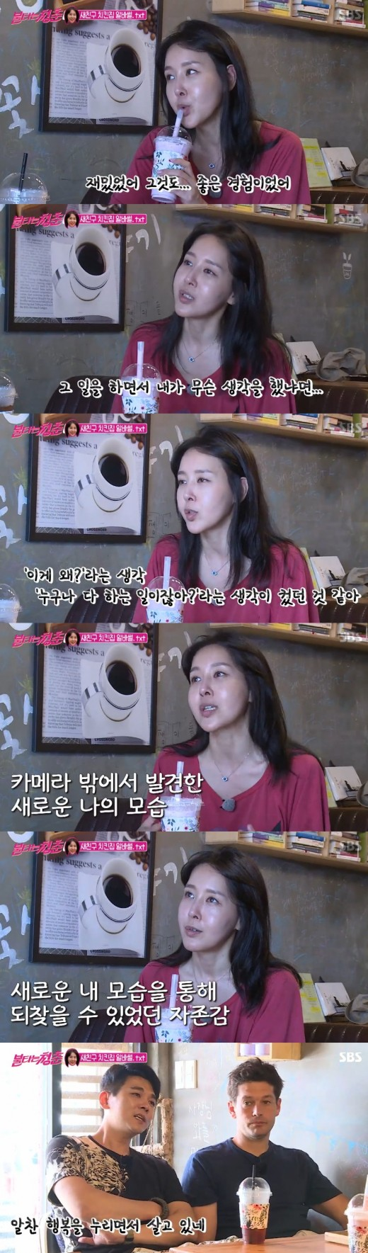 '불청' 김윤정, 광고요정→회사원... 도전으로 쟁취한 삶의 행복