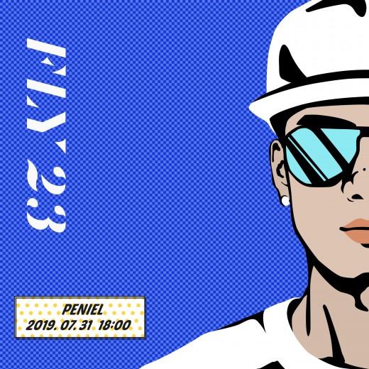 비투비 프니엘, 31일 디지털 싱글 'FLY23' 발표
