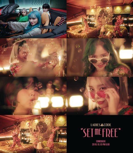 레이디스 코드, 'SET ME FREE' 티저영상 공개…극대화된 자유_이미지