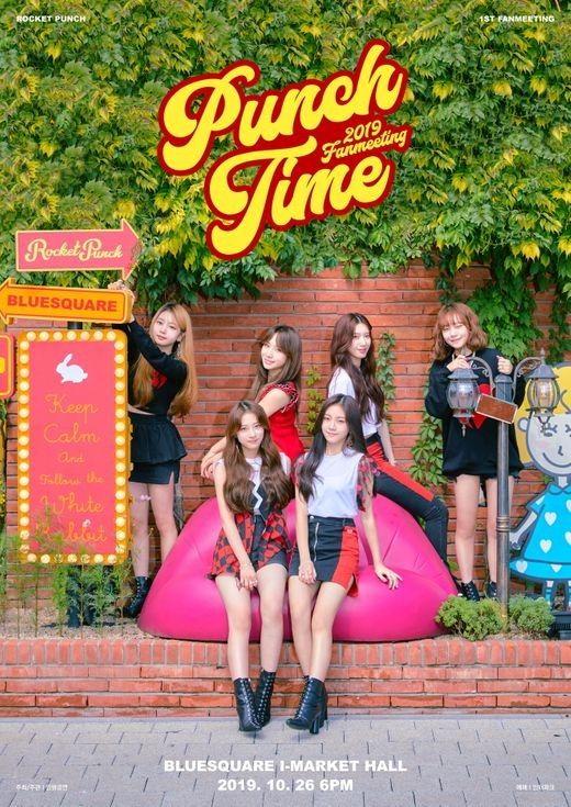 로켓펀치, 첫 단독 팬미팅 'Punch Time' 개최