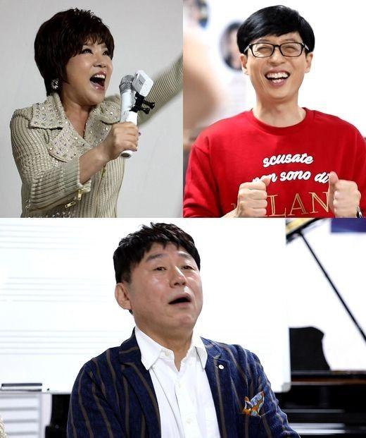 방송'놀면뭐하니-뽕포유' 유재석, 김연자와 유산슬 신곡 ...