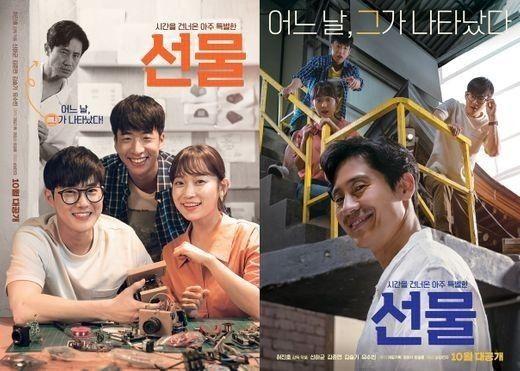 """영화 '선물', 공개일 연기…""""비보에 급히 결정, 애도 표한다"""""""