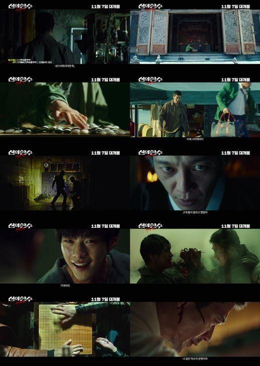 '신의 한수:귀수편' 6人6色 신들린 스타일리시 액션
