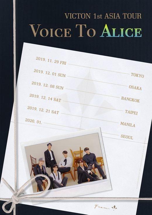 빅톤, 데뷔 후 첫 아시아 투어…컴백은 11월 _이미지