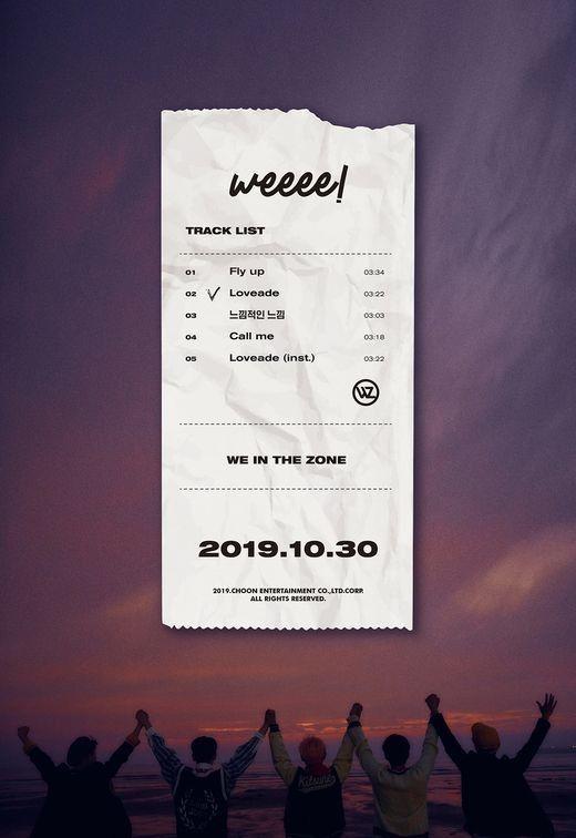 위인더존, 'weeee!' 트랙리스트 공개…'컴백 신호탄'_이미지