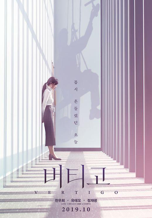 """""""'버티고' 올해 최고의 로맨스 영화""""…하와이영화제 공식초청"""