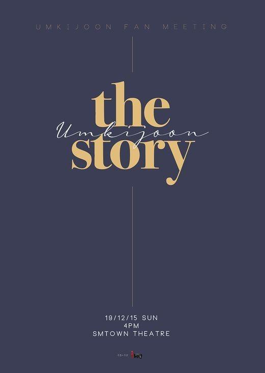 엄기준, 4년 만에 팬미팅 연다…'the story'