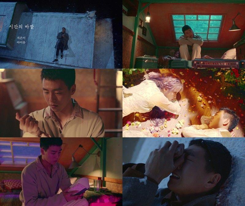 '시간의 바깥' 이현우, 한 편의 로맨스 영화 같은 MV