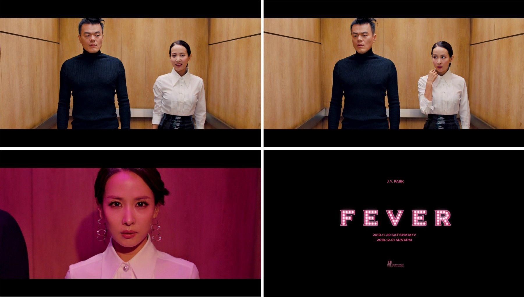박진영, 신곡 '피버' MV 티저 공개…조여정 도발적 변화 '눈길'_이미지