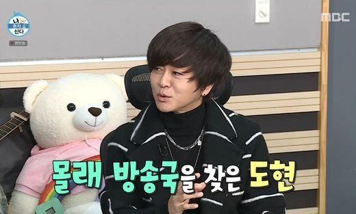 '나혼자산다' 윤도현, 재능 많은 후배 헨리를 위해... '007' 방불케 한 깜짝 등장_이미지2