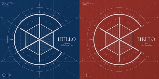 CIX 돌아온다, '안녕, 낯선공간' 재킷 커버 공개