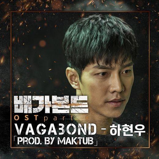 하현우, '배가본드' OST 참여…오늘(9일) 'Vagabond' 공개