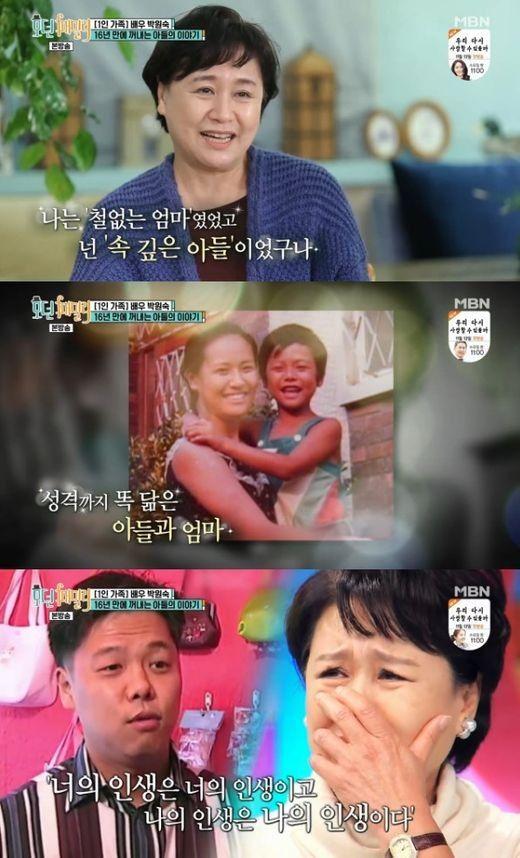 """'모던패밀리' 박원숙, 눈물로 꺼낸 아들 이야기 """"난 철없던 엄마, 넌 속 깊은 아들""""_이미지2"""