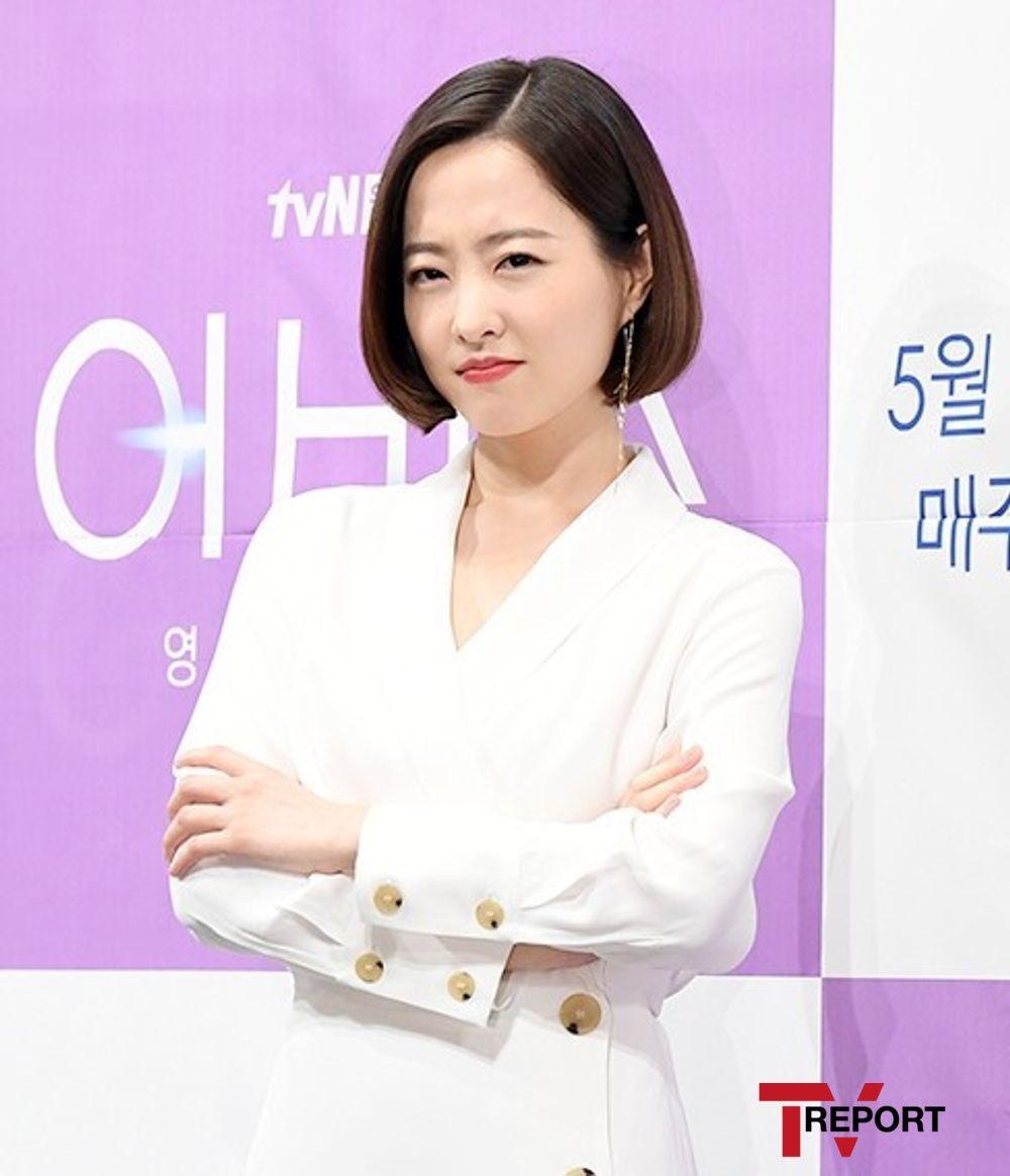 """박보영 측 """"최근 팔 흉터 제거 수술 받아...치료 후 활동"""""""
