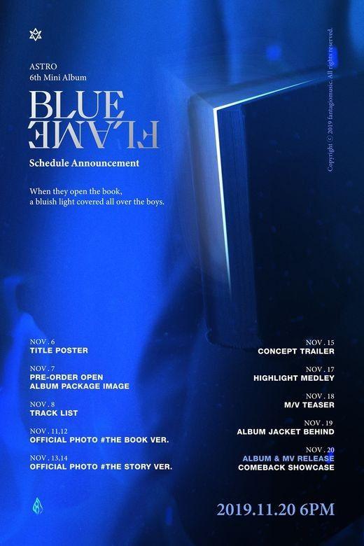 아스트로, 컴백 카운트다운…'BLUE FLAME' 포스터 공개