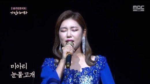"""송가인 """"데뷔 8년 만에 첫 단독 콘서트…꿈만 같다"""""""