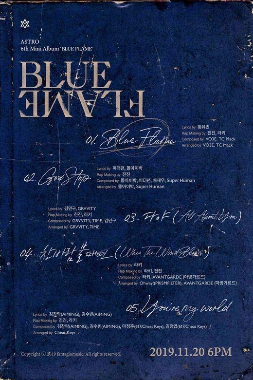 아스트로, 'BLUE FLAME' 트랙리스트 공개…라키, 첫 자작곡 수록_이미지