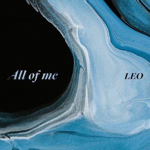 빅스 레오, 오늘(10일) 신곡 'All of me' 발매…팬사랑 발라드곡