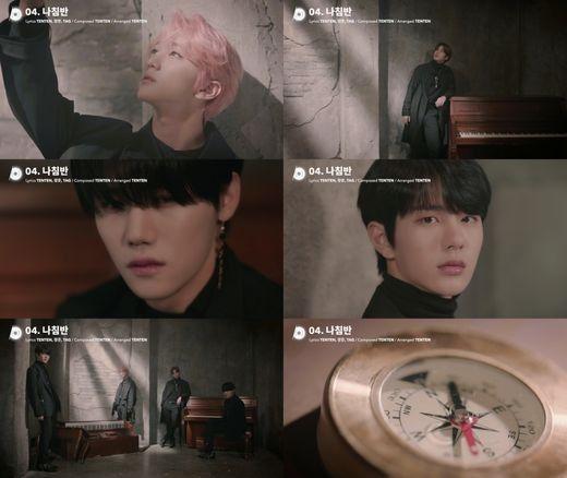 '컴백 D-8' 골든차일드, 첫 정규 수록곡 '나침반' 뮤직 트레일러 공개 '성숙美'