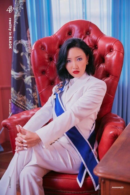 """마마무 화사 타이틀곡 가사 공개 """"삐져나온 팬티, 내가 하면 힙"""""""