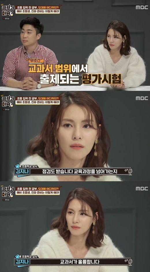 """'공부가 머니?' 김정화, 유치원생 아들 '모범생 콤플렉스'에 충격 """"눈물""""_이미지2"""