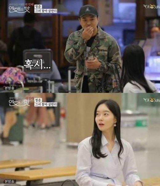 """정준♥김유지, 열애 중...'연애의 맛3' 측 """"이제 시작, 지켜봐달라"""""""