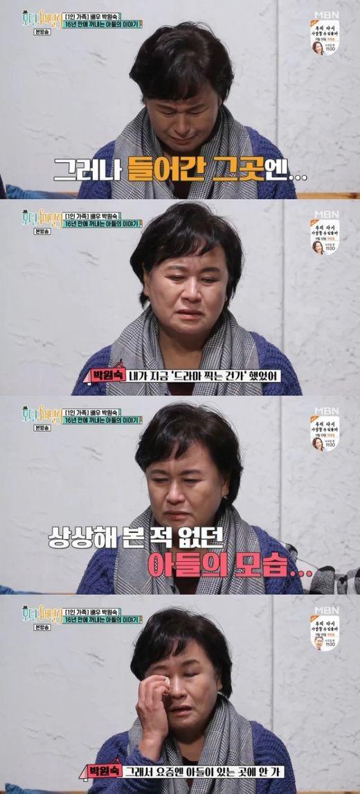 """'모던패밀리' 박원숙, 눈물로 꺼낸 아들 이야기 """"난 철없던 엄마, 넌 속 깊은 아들""""_이미지3"""