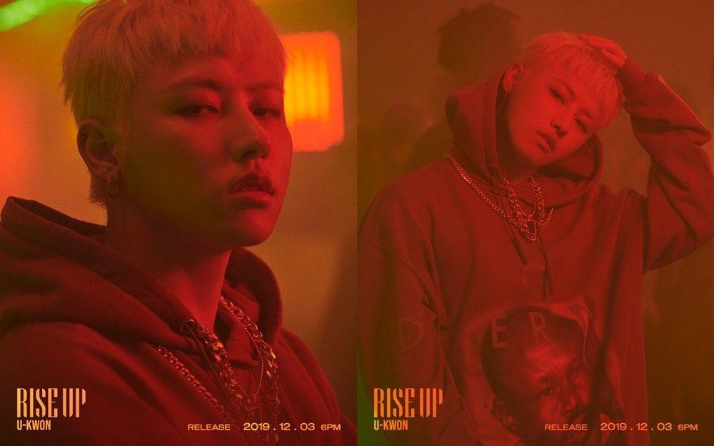 블락비 유권, 첫 싱글 'RISE UP' 티저 이미지 공개