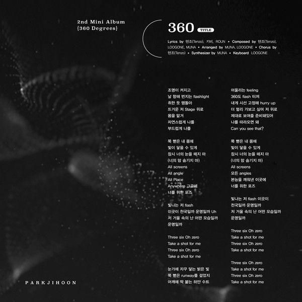 'D-1' 박지훈, 미니 2집 타이틀곡 '360' 향한 이유 있는 자신감_이미지