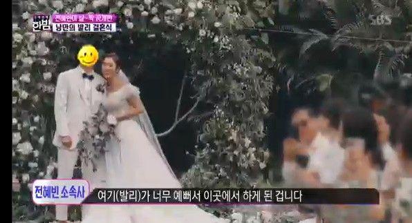 '한밤' 전혜빈 발리 결혼식 공개...친정 아버지-의사 남편 모습도 _이미지