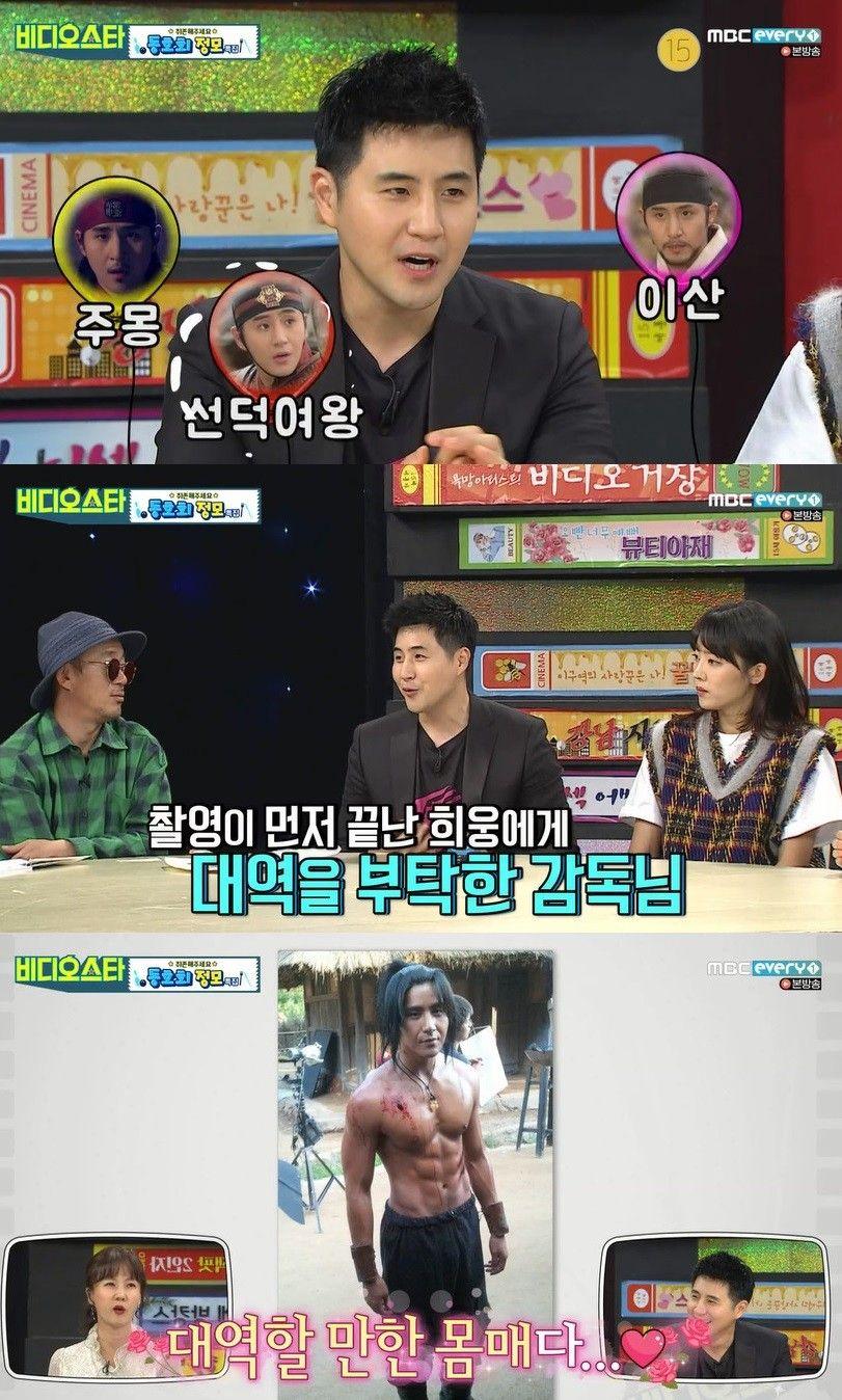 김건모 지운 '비스', 장희웅 출연분 일부 편집