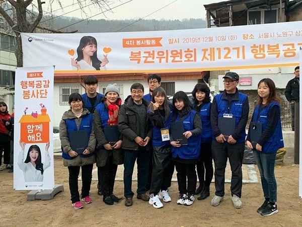홍진영, 연탄 6천 장으로 겨울 사랑 나눴다