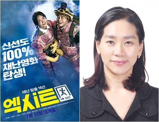 '엑시트' 강혜정 대표 올해의 여성영화인 대상 영예