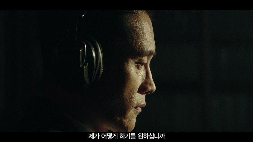 '남산의부장들', 인터내셔널 예고편 최초 공개..숨멎·심멎·순삭