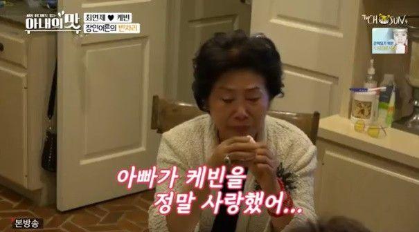 '아내의 맛' 최연제♥케빈 부부 첫 등장, 영화같은 러브스토리 공개  _이미지