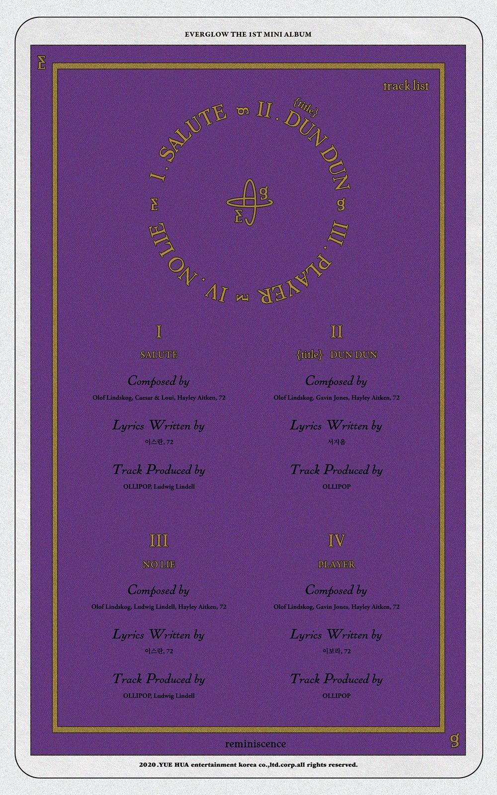 에버글로우, 첫 번째 미니앨범 트랙리스트 공개…타이틀곡은 '던던(DUN DUN)'_이미지