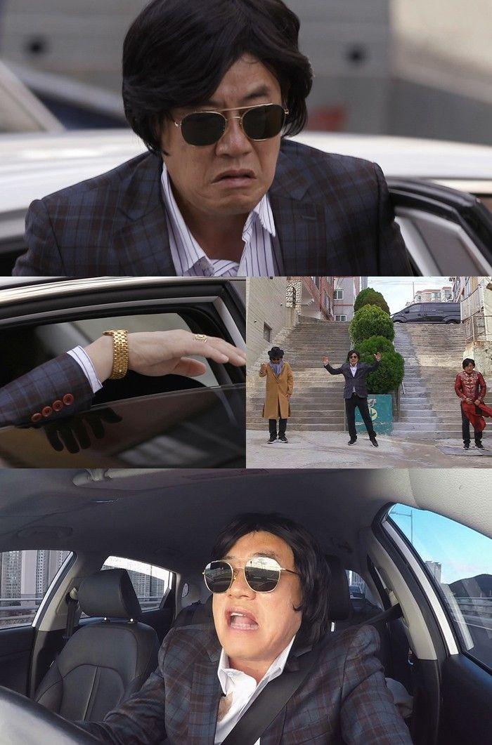 '편스토랑' 이경규, 설맞이 '범죄와의 전쟁' 최민식 패러디