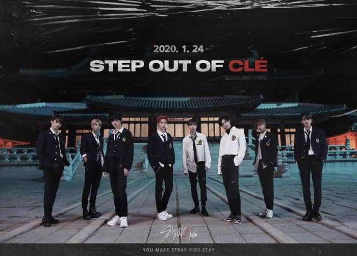스트레이키즈, 오늘(24일) 첫 영어앨범 'Step Out of Clé' 발표_이미지