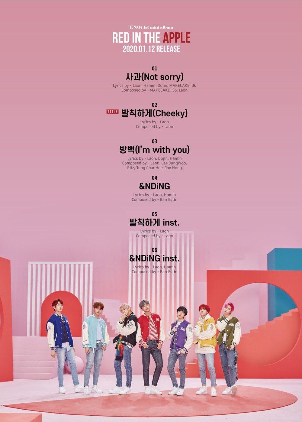'12일 컴백' 이엔오아이, 미니 1집 트랙리스트 공개…타이틀곡 '발칙하게'