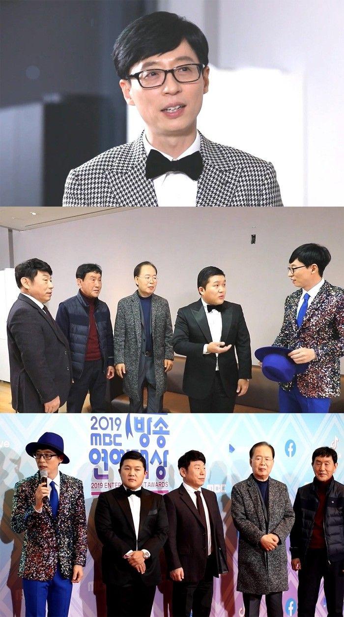 방송'놀면뭐하니?-뽕포유' 유산슬, 데뷔 100일 만에 '연예 ...