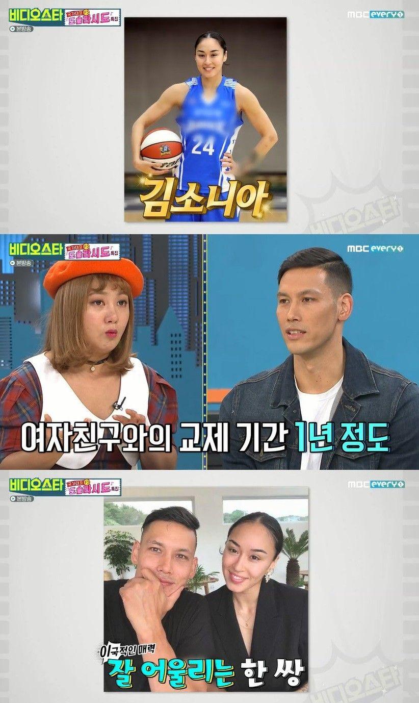 '비스' 이승준→홍순상, 미남 스포츠 선수들의 반전입담