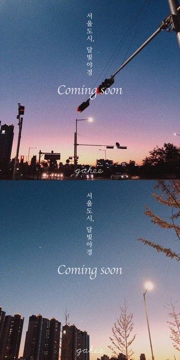 가희, '서울도시, 달빛야경' 티저 이미지 공개