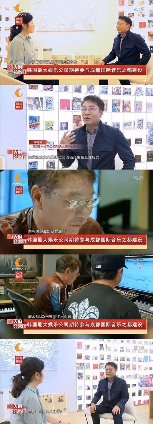 """이수만 """"中오디션 기획해 스타 배출하고파""""..中국영방송 집중조명"""